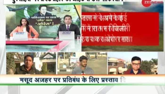 India-Pakistan - Latest News on India-Pakistan   Read