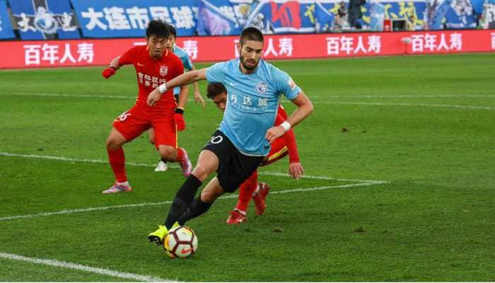 Chinese Super League - Latest News on Chinese Super League