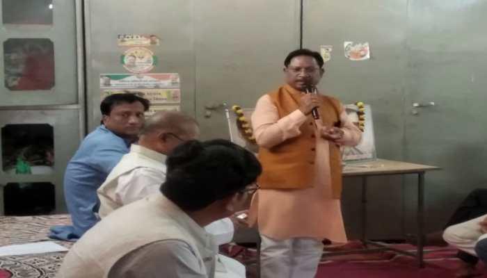 Raigarh Lok Sabha constituency