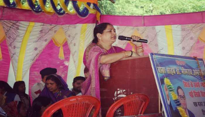 Janjgir-Champa Lok Sabha constituency