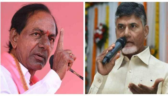 If YSRCP wins in Assembly election, KCR will rule Andhra Pradesh: Chief Minister Chandrababu Naidu