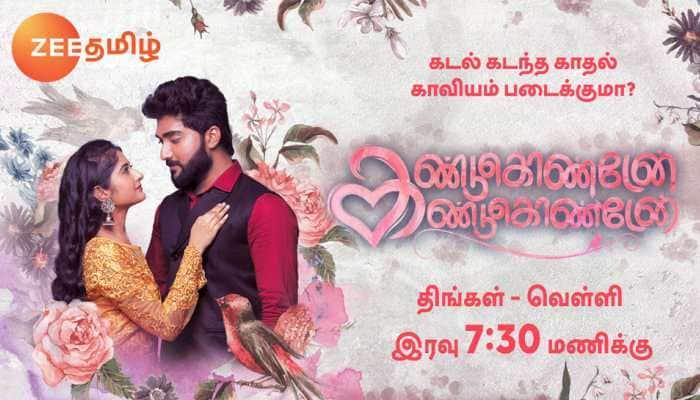 Zee Tamil set to strengthen its content offerings with Kandukonden Kandukonden launch