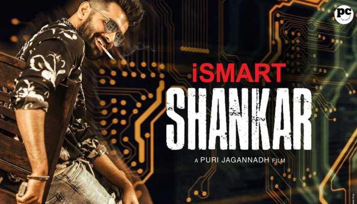 Third schedule of iSmart Shankar goes on floors