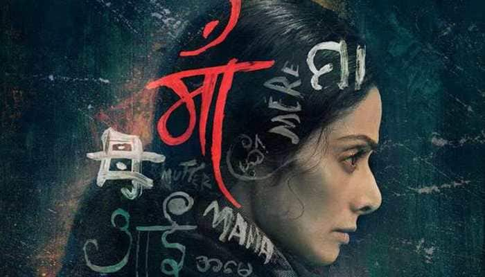 Sridevi's 'Mom' to release in China on May 10