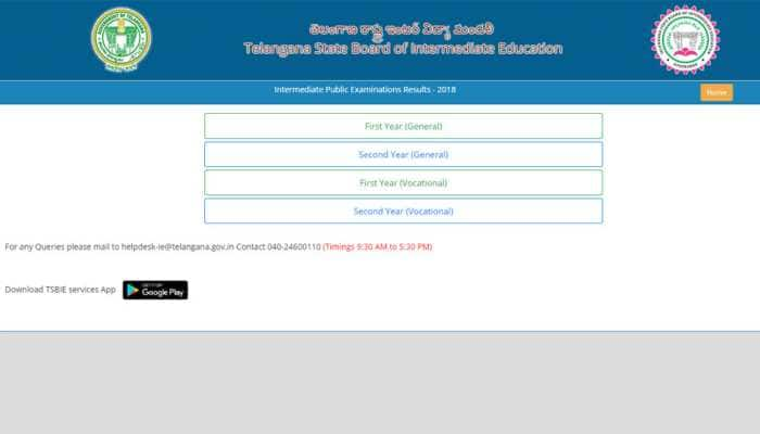 Manabadi TS Inter 1st, 2nd Year Result 2019 expected shortly on official sites bie.telangana.gov.in