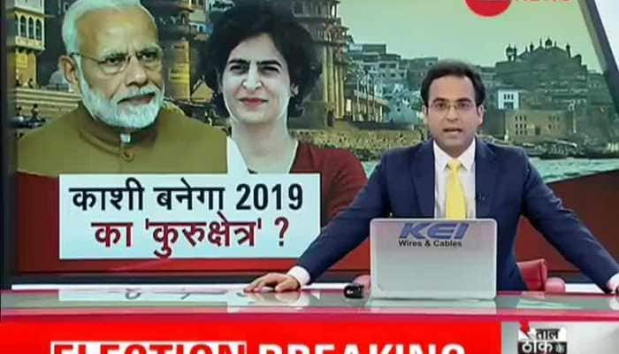 Silchar - Latest News on Silchar | Read Breaking News on Zee