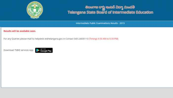 Manabadi TS Inter 1st, 2nd Year Result 2019: How to check results tomorrow