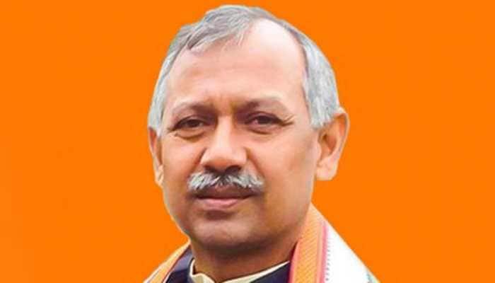 Maharajganj Lok Sabha Constituency