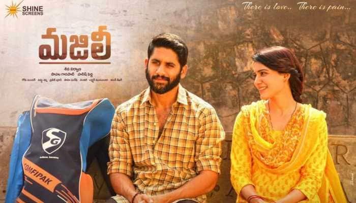Telugu actor Naga Chaitanya to play a cop in 'Mahasamudram'