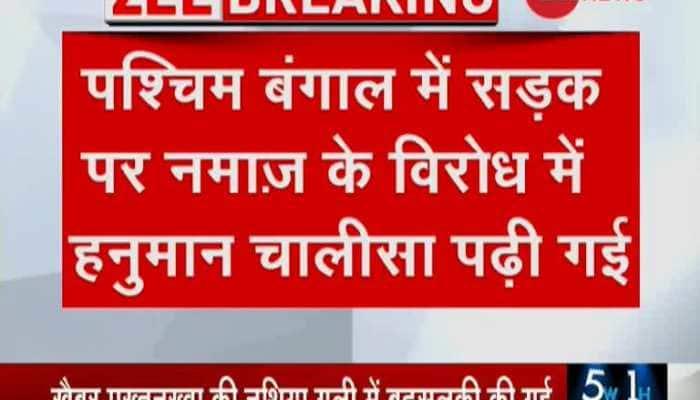 Howrah - Latest News on Howrah | Read Breaking News on Zee News