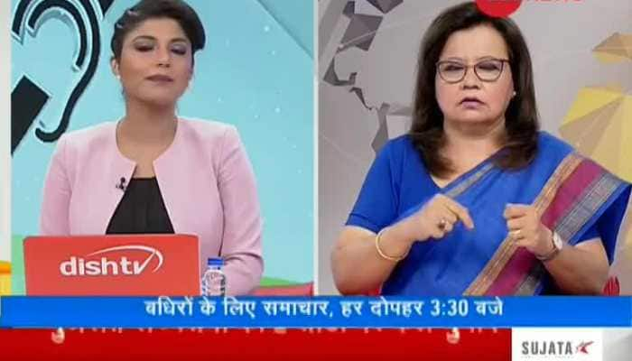 Crude Oil - Latest News on Crude Oil | Read Breaking News on Zee News
