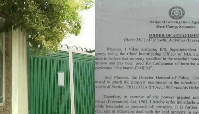NIA attaches residence of Kashmiri separatist leader Asiya Andrabi over alleged terror links