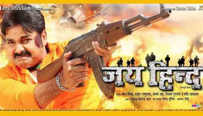 Bhojpuri superstar Pawan Singh's Jai Hind set to release on this date — Check out
