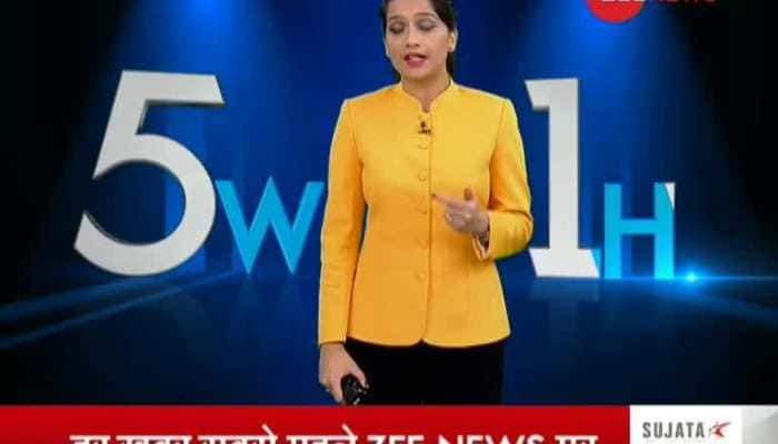 Live News TV Channel, Zee News Live TV, Latest News Live Streaming