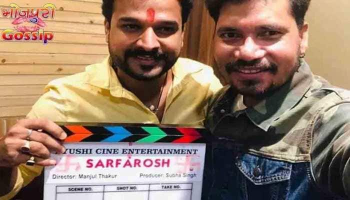 Ritesh Pandey, Pravesh Lal Yadav to star in Bhojpuri remake of Aamir Khan's 'Sarfarosh'