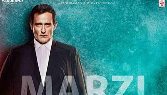 Section 375: Akshaye Khanna looks geared up for intense courtroom face off in latest poster