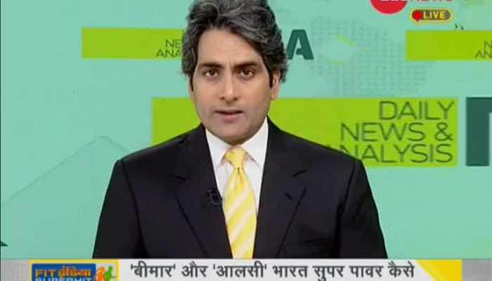 DNA - Latest News on DNA | Read Breaking News on Zee News