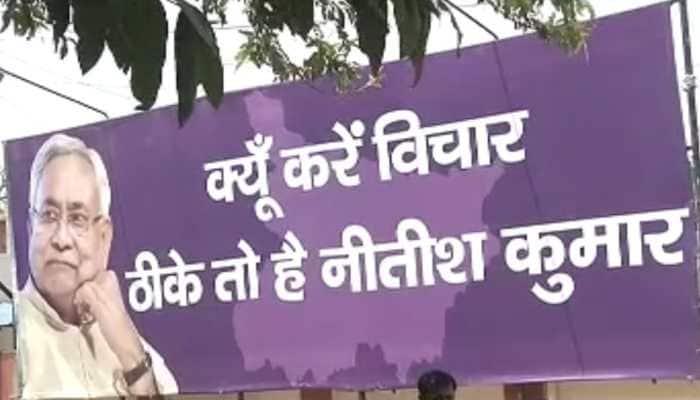 Latest News from Bihar, Breaking Bihar News, Bihar Headlines