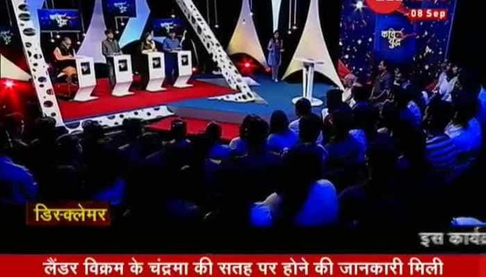 Live News TV Channel, Zee News Live TV, Latest News Live