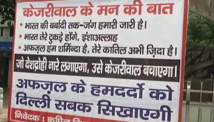 BJP leader Kapil Mishra launches poster attack against Arvind Kejriwal, calls Delhi CM supporter of traitors