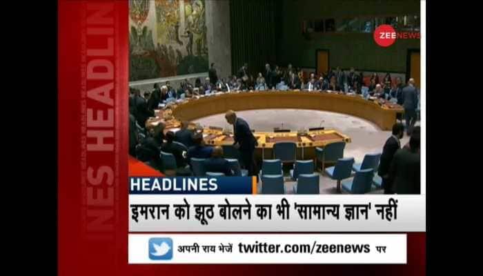 Latest News Video Online, Watch News Headlines, Video on