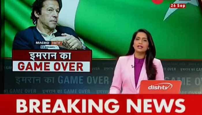 10 News Headlines In English - Deshhit Headlines: Top 10