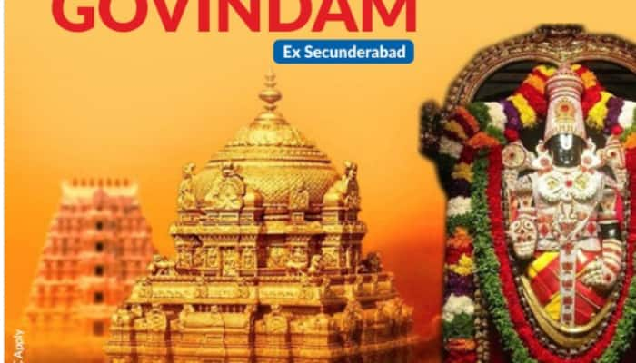 IRCTC's special Govindam package for visit to temple town of Tirumala