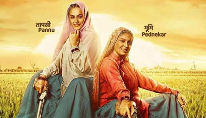 'Saand Ki Aankh' special screening organised on Children's Day