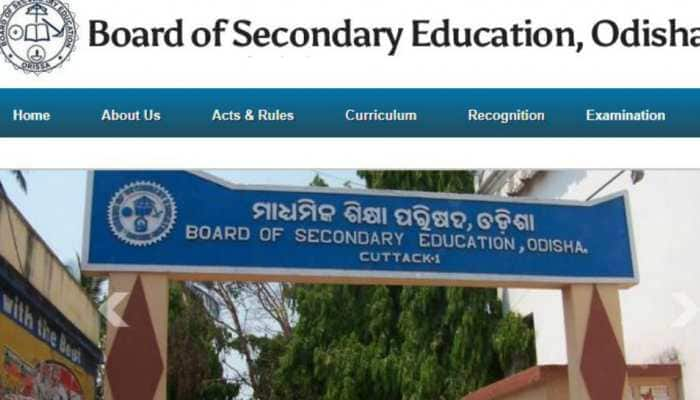OTET result 2019 to be declared soon; here's a step-by-step guide to check online