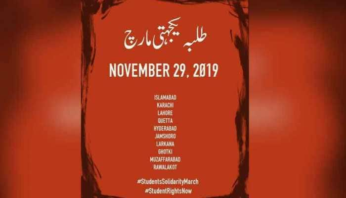 Pakistan students announce countrywide protest on November 29