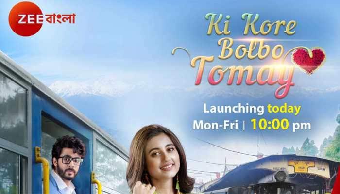 Zee Bangla presents a love tale titled 'Ki Kore Bolbo Tomay'