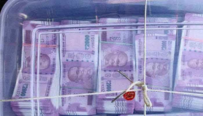 Fake notes worth Rs 5.44 lakh caught in Gujarat's Surat