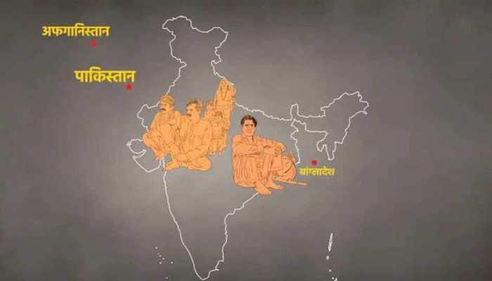 BJP shares video to clarify CAA, NRC misgivings