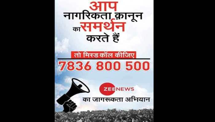 Zee News' awareness campaign on Citizenship Amendment Act makes history, over 87 lakh pledge support to it