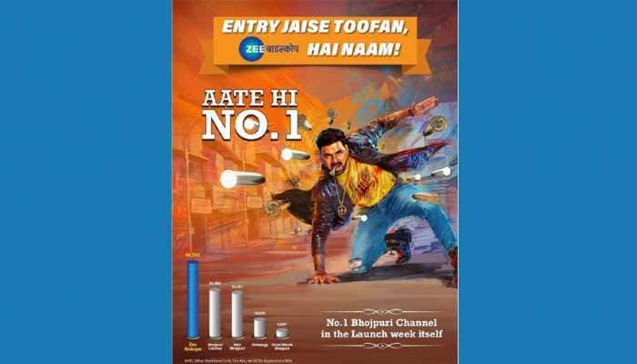 Zee Biskope creates history - opens as India's No. 1 Bhojpuri channel