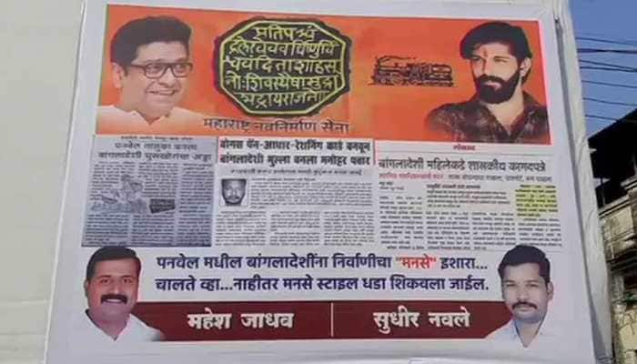 Leave India yourself or get thrown out in MNS style: Posters threatening Bangladeshi infiltrators put up in Mumbai's Panvel