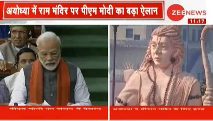 Breaking news: Government setting up Shri Ram Janmabhoomi Tirth Kshetra trust for Ram Temple's construction in Ayodhya, says PM Narendra Modi