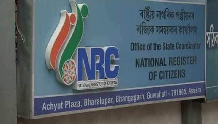 Assam NRC data safe, technical issue in visibility on Cloud: Home Ministry rejects reports about 'malafide act'
