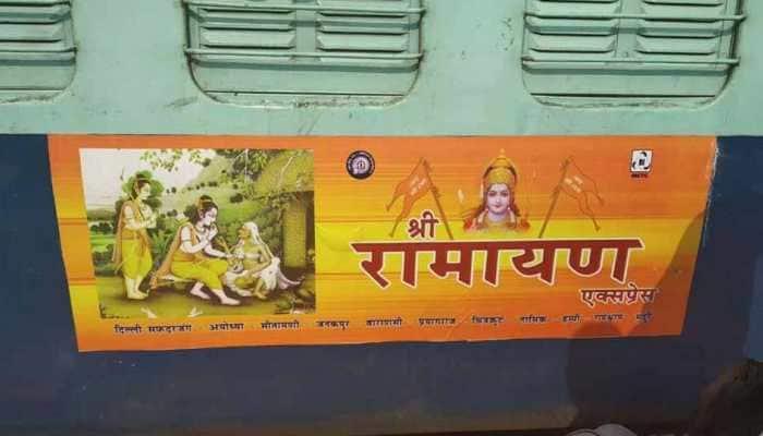 After Mahakal Express, IRCTC gets ready to launch Ramayan Express on March 28