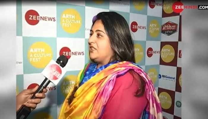 Arth is a dialogue between tradition and modernity, says Shreyasi Goenka