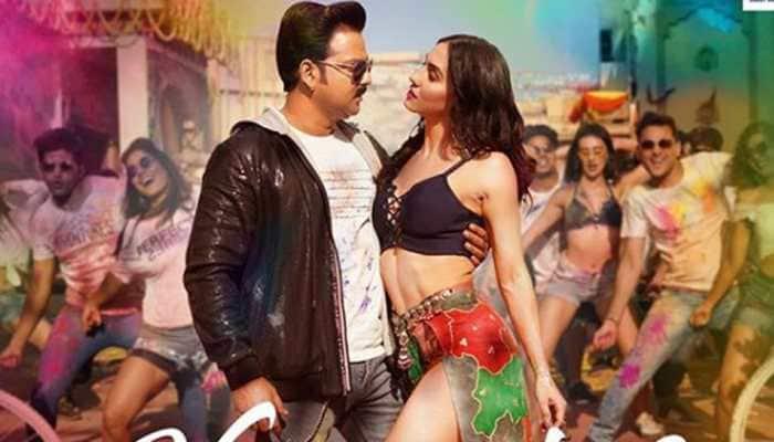 Pawan Singh-Lauren Gottlieb's 'Kamariya Hila Rahi Hai' challenge keeps TikTok abuzz with sensational dance videos - Watch