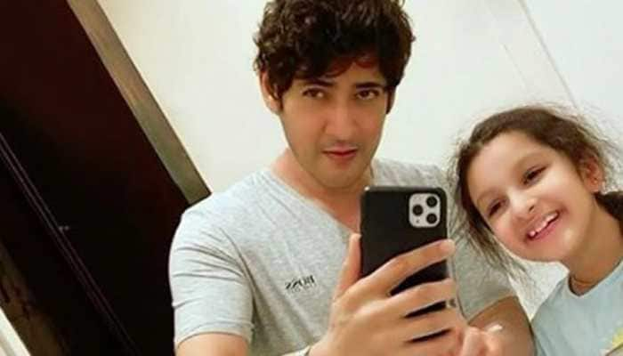 South superstar Mahesh Babu's mirror selfie with daughter and height check video with son is winning the internet - Watch