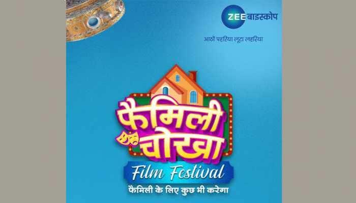 Zee Biskope's 'Family Chokha Film Festival' rakes competition!