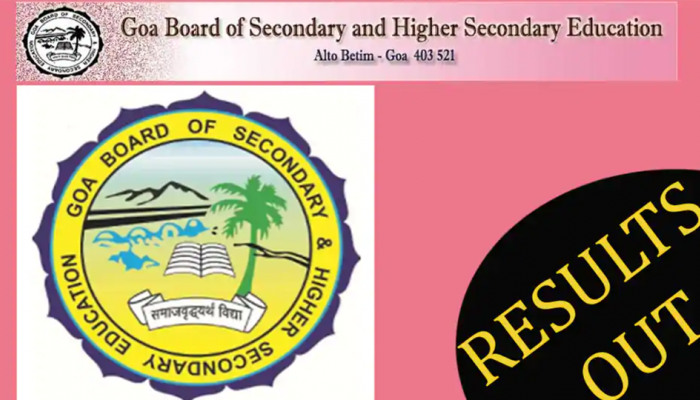 Goa Board HSSC Results 2020 may be declared next week at gbshse.gov.in