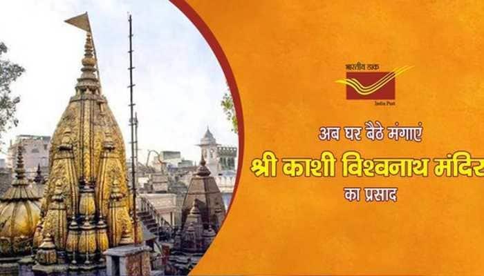 Department of Posts to home deliver Varanasi's Kashi Vishwanath Temple prasad amid coronavirus COVID-19 pandemic
