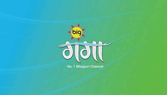 Big Ganga makes this Sawan special by presenting a bouquet of five new offerings for its viewers