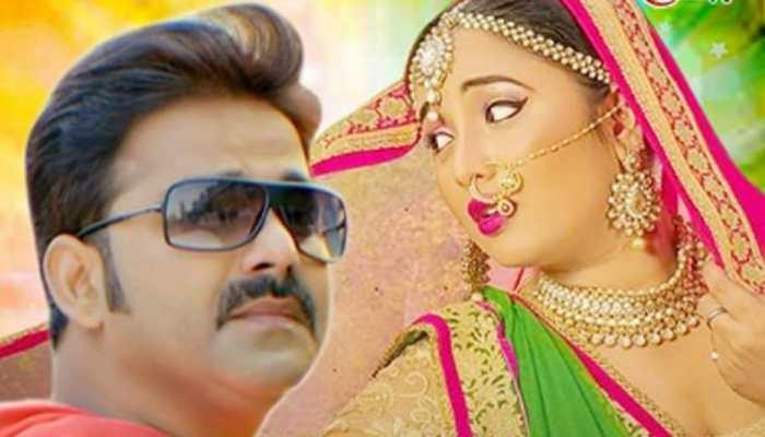 Pawan Singh - Latest News on Pawan Singh | Read Breaking News on Zee News