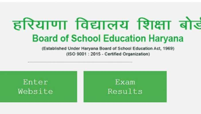 HBSE Class 12th results 2020 Date: Haryana Board expected to announce Class 12 results at bseh.org.in