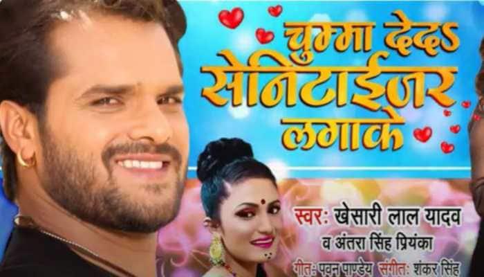 Bhojpuri star Khesari Lal Yadav's song 'Chumma De Da Sanitiser Lagake' hits YouTube