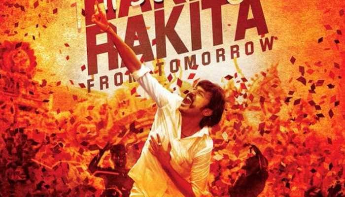 Dhanush unveils first look of 'Rakita Rakita Rakita' song from 'Jagame Thandhiram'